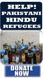 Pak Hindu Refugee Eelief
